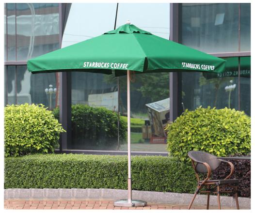 Starbucks Square Cafe Umbrella Funway Outdoor Co Ltd